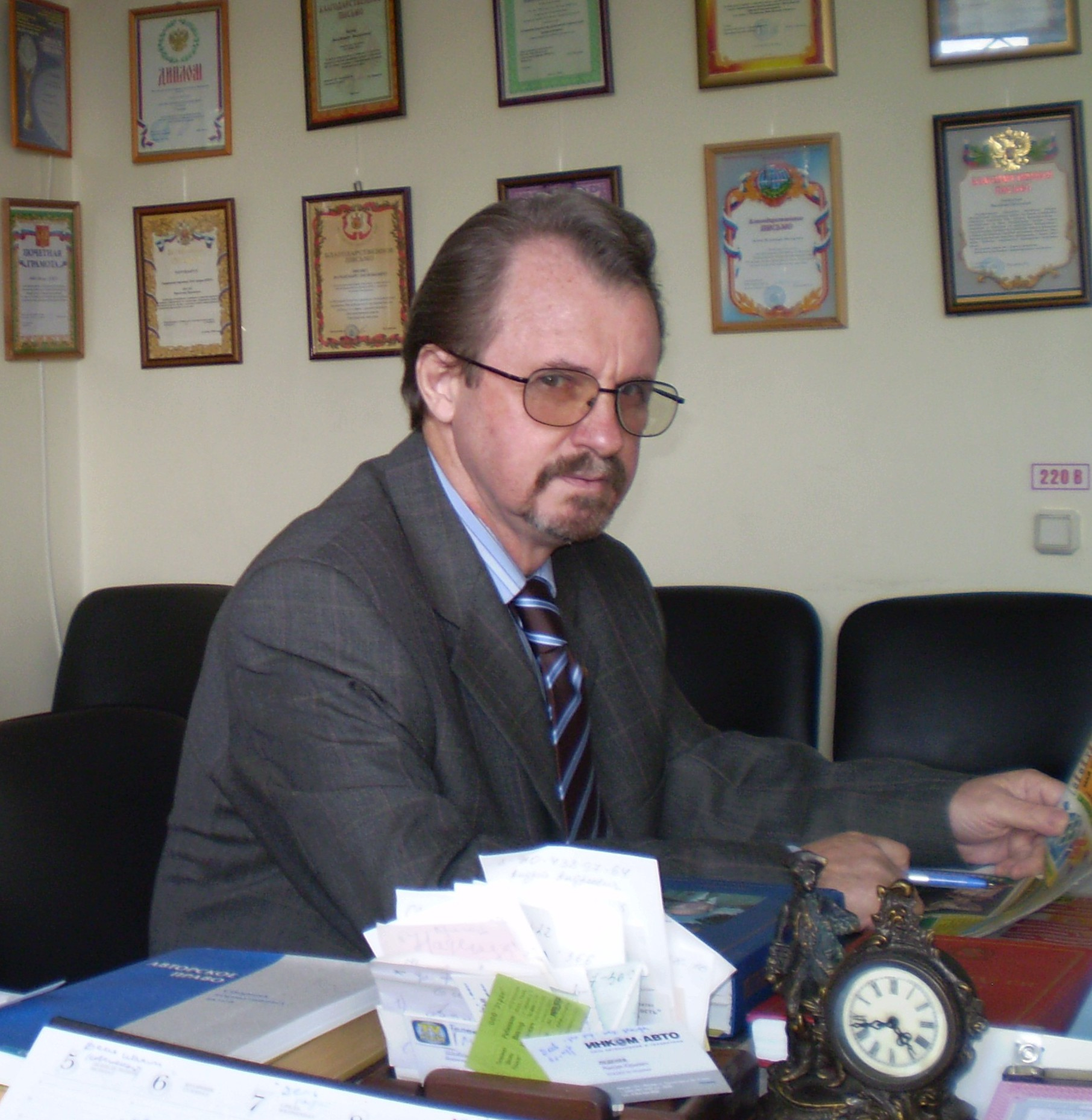Носов Вальдемар Васильевич