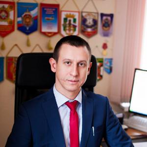 Страхов Максим Валериевич